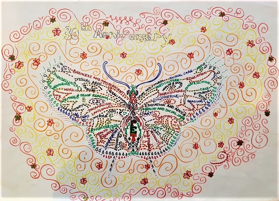 Ali. Butterfly. 2019. Pencil on paper